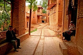 Must visit village in Isfahan