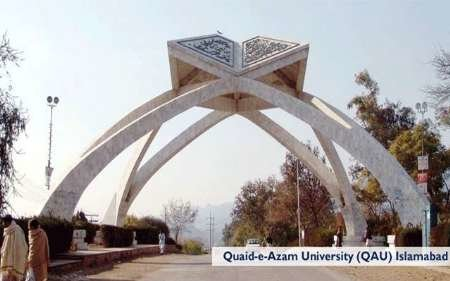 Persian language course resumed at Pakistani university