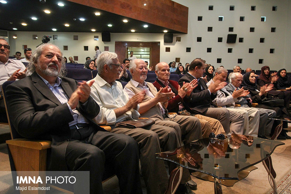 Conference on Isfahan crafts