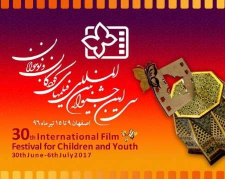 Foreign artists attending ICFF condemn terrorist attacks in Tehran