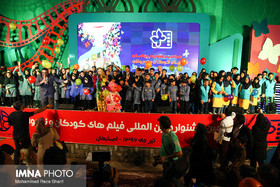 Opening ceremony of the Int'l Children Film Festival held publicly in Isfahan (2)