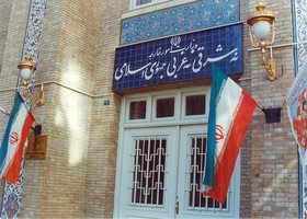 Iran Summons Polish Charge d'affaires over Warsaw Conference