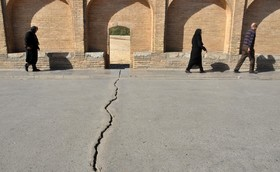 Areas prone to land subsidence to detect in Isfahan