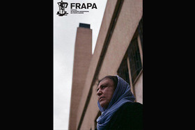 'Lunch Time' wins 3 awards at FRAPA