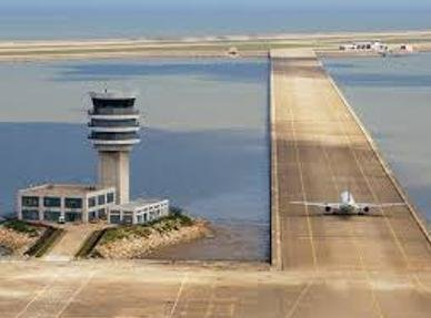 Persian Gulf island's airport inaugurated by 1st VP