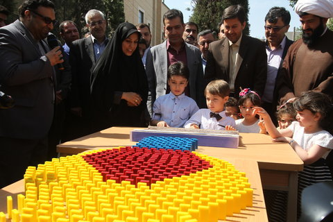Children's creativity blossoms in Isfahan/ 2000 different games