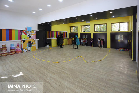 Children's Creativity Center