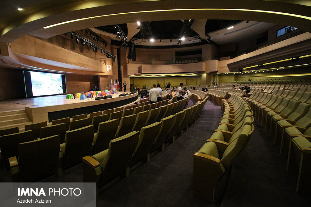 "Music hall inaugurated in ""City Center"" complex/ Isfahan"