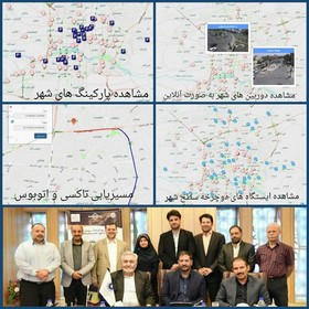 "Bilingual ""Isfahan Online"" run for tourists at home & abroad"
