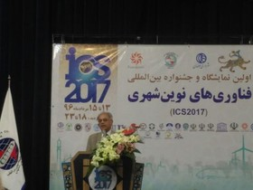 Isfahan scientific capabilities transfer around Iran: ECO president