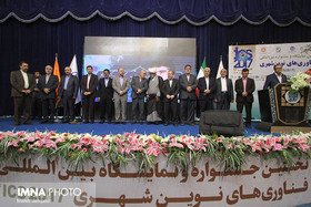 Opening ceremony of ICS 2017/ Isfahan: