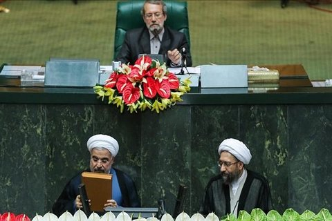Rouhani's swearing-in ceremony