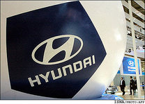 Hyundai resumes cooperation with Iran