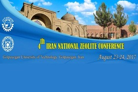 Iran to host 4th Intl. Zeolite Conf.