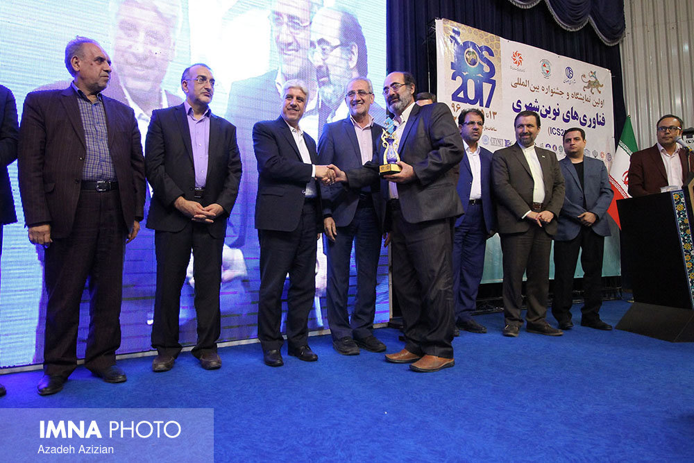 Closing ceremony of the 1st Int'l ICS 2017/ Isfahan