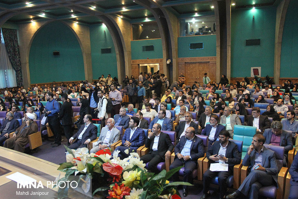 Isfahan News Media Festival comes to end/ 2017