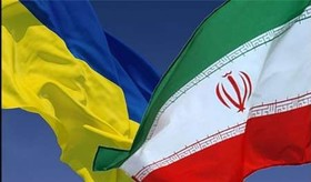 Iranian goods to be displayed in Ukraine exhibition