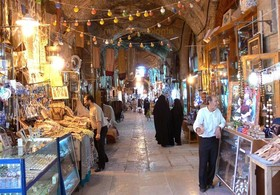 Isfahan Bazaar: One of Oldest, Largest Bazaars in Middle East