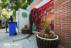 Open-air exhibition of 3D maquettes displaying urban services/ Isfahan Municipality