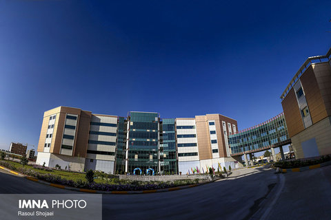 Isfahan Healthcare City/ inauguration