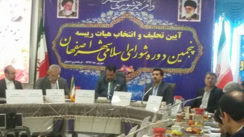 City Councils prove Islamic Republic unbiased management