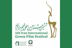 48 countries to attend in IIGFF6's visual art section