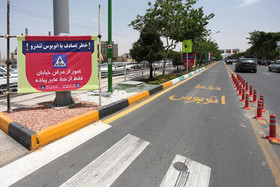 Special bus line from Imam Ali Sq. to Jomhouri Sq. runs