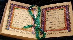 Egyptian Qur'anic contest to identify talents