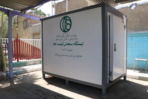 8 Air Quality Monitoring Stations installed in Isfahan