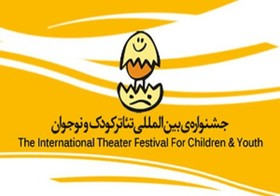2 Isfahani scriptwriters enter Int'l Theater Festival for Children & Youth