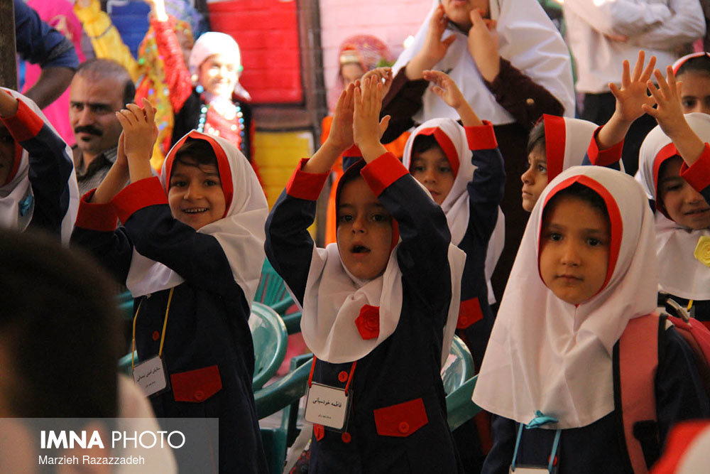 First Day of School Ceremony/ Isfahan