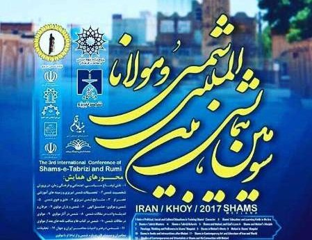 3rd Shams and Rumi Int'l conference kicks off in Iran