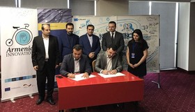 Aria Polymer Pishgam Co. Signs MOU with Armenian Co.