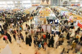 Iran's 23rd Press Exhibition opens to public