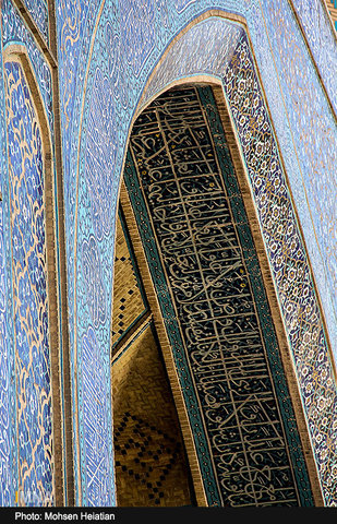 Isfahan Jameh Mosque