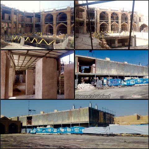 Restoration of Imam Ali Museum to finish by year end
