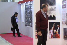 sidelined of the press exhibition