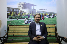 Tourism industry copes with anti-Iranian sentiments