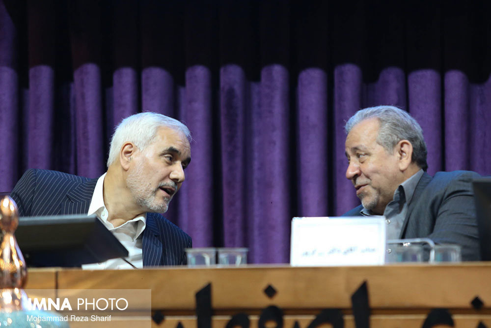 Induction ceremony of Isfahan Governor General