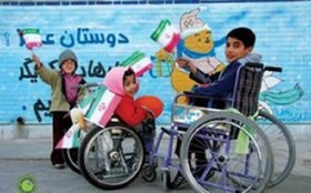 Construction operation of multi-dimensional exceptional school to start in Isfahan