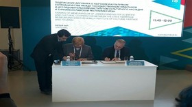 Iran, Russia sign MoU on cultural heritage cooperation