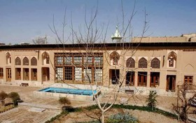 Restoration of Sheikh al-Islam Darbandi historical house started