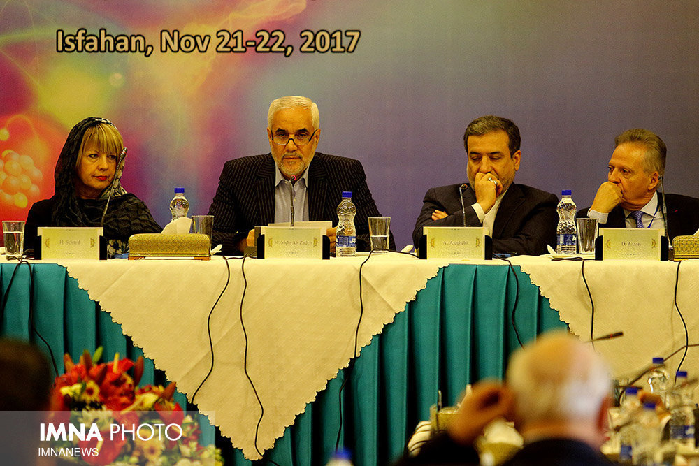 3rd Iran-EU's seminar on nuke coop. kicks off in Isfahan