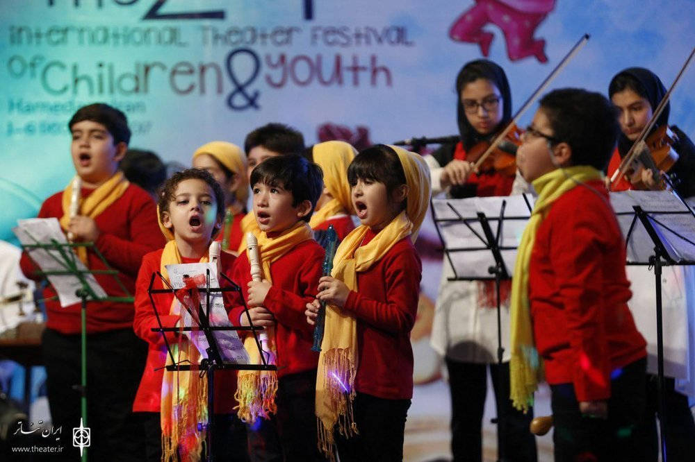 24th Int'l Theater Festival of Children & Youth underway in Hamadan