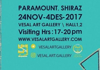 Works of Isfahan painters on display at Shiraz art gallery