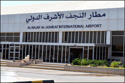 Operating Flights to Alnajaf Int'l Airport As Costly As European Airports