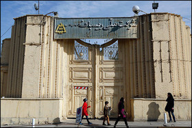Unveiling of Textile Spinning Factory, Isfahan's Most Valuable Industrial Heritage