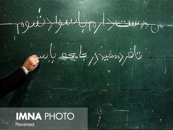 All illiterates to become literate in Iran