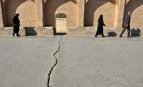 Land subsidence; threat to Isfahan's land stability