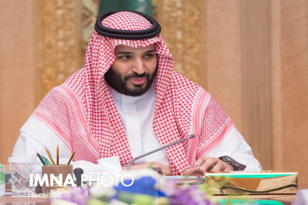 MBS's suspected  of nuclear dreams